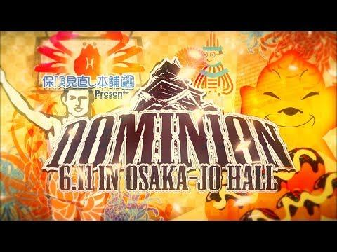 DOMINION 2017.6.11 in OSAKA-JO HALL