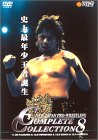 NEW JAPAN PRO-WRESTLING COMPLETE COLLECTION-8