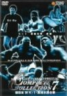 NEW JAPAN PRO-WRESTLING COMPLETE COLLECTION-7