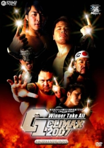 G1 CLIMAX 2007 ULTIMATE BOX