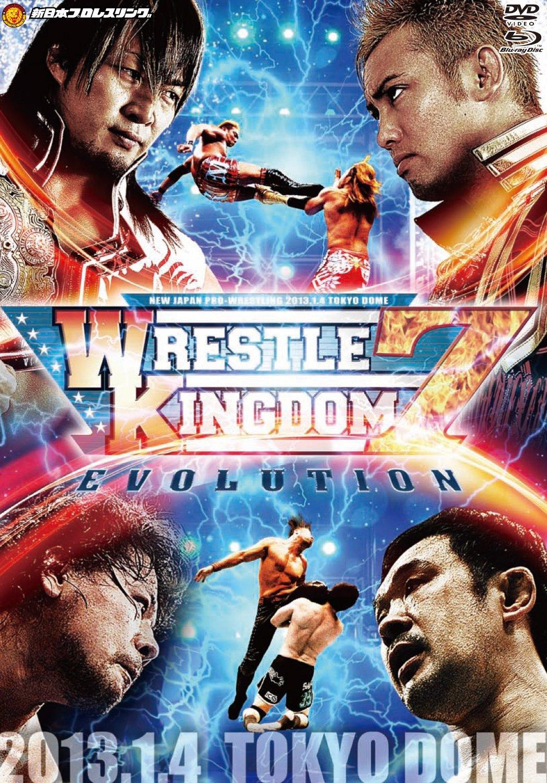 レッスルキングダム7 2013.1.4 TOKYO DOME 【DVD+劇場版Blu-ray BOX】