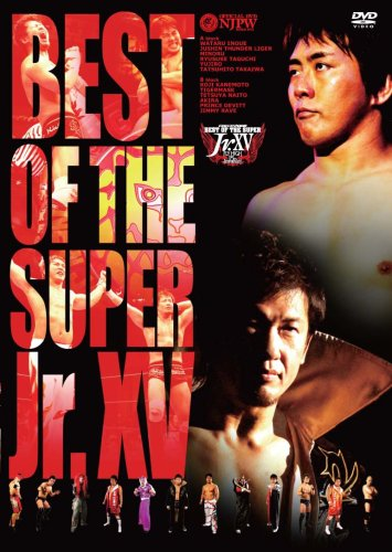 BEST OF THE SUPER Jr.XV