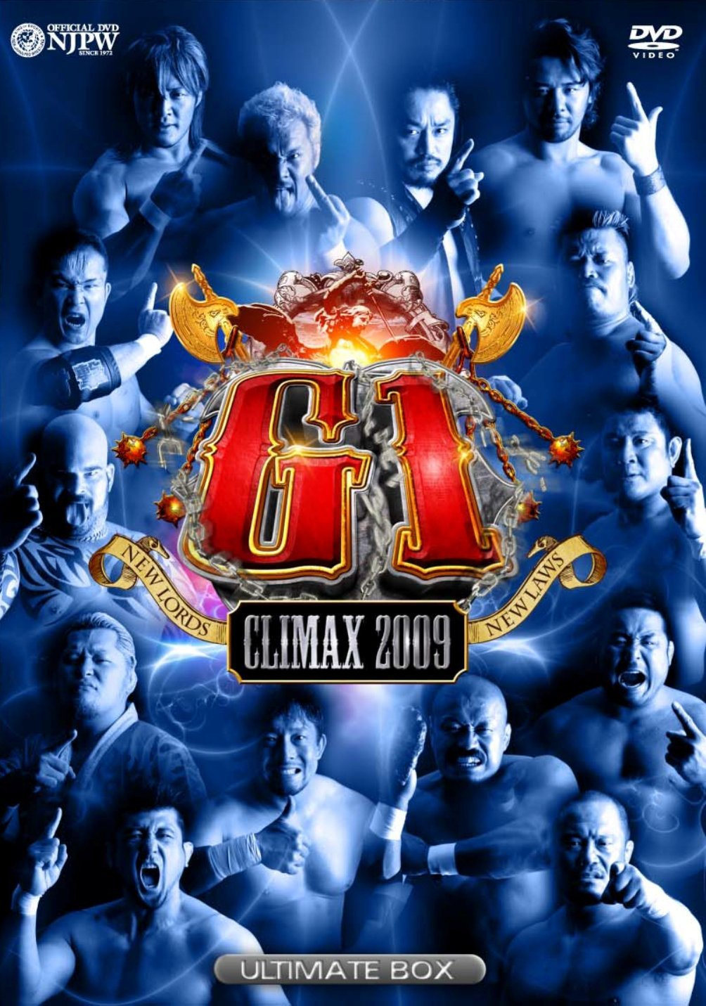 G1 CLIMAX 2009 ULTIMATE BOX