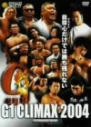 G1 CLIMAX 2004 ULTIMATE BOX