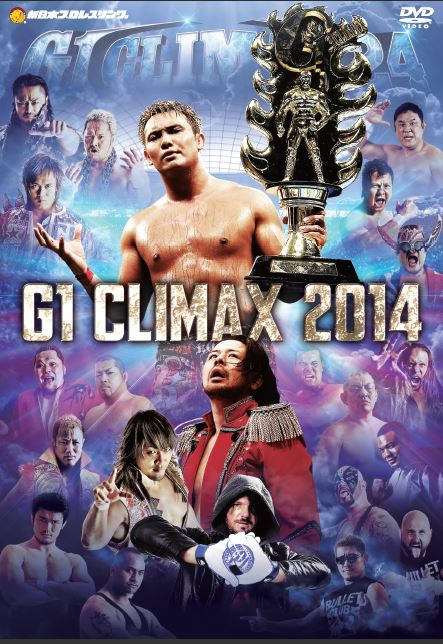 G1CLIMAX 2014