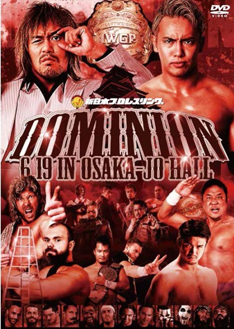 DOMINION2016 6.19 in OSAKA-JO HALL