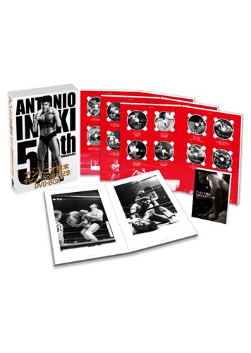 アントニオ猪木デビュー50周年記念DVD-BOX(20枚組)