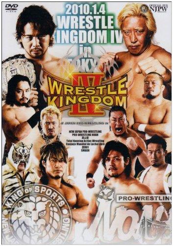 レッスルキングダムⅣ IN 東京ドーム 2010.1.4 TOKYO DOME