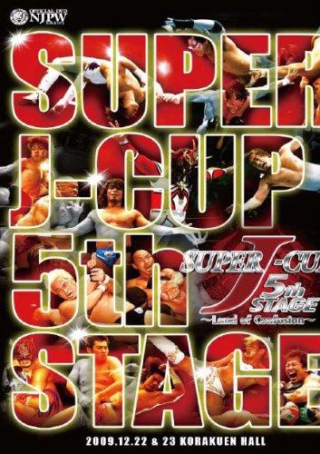 スーパーJカップ 5thステージ