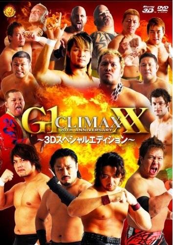 20th ANNIVERSARY G1 CLIMAX XX(ブルーレイ1枚&DVD2枚)