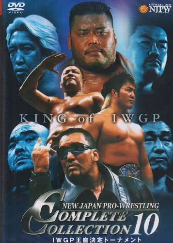 NEW JAPAN PRO-WRESTLING COMPLETE COLLECTION-10