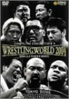 NEW JAPAN PRO-WRESTLING COMPLETE COLLECTION-9