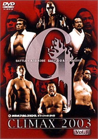 G1 CLIMAX 2003 Vol.1