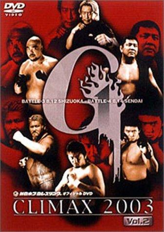 G1 CLIMAX 2003 Vol.2