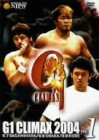 G1 CLIMAX 2004 Vol.1