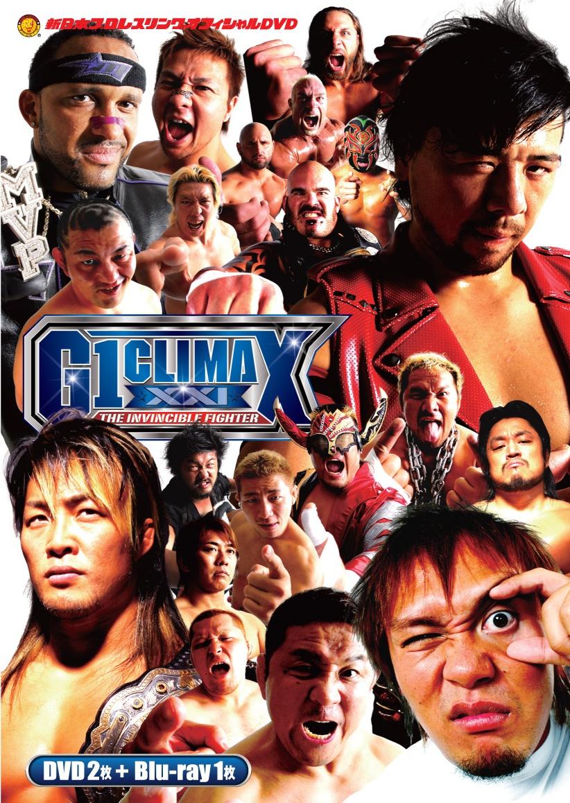 G1 CLIMAX XXⅠ(DVD2枚&ブルーレイ1枚)