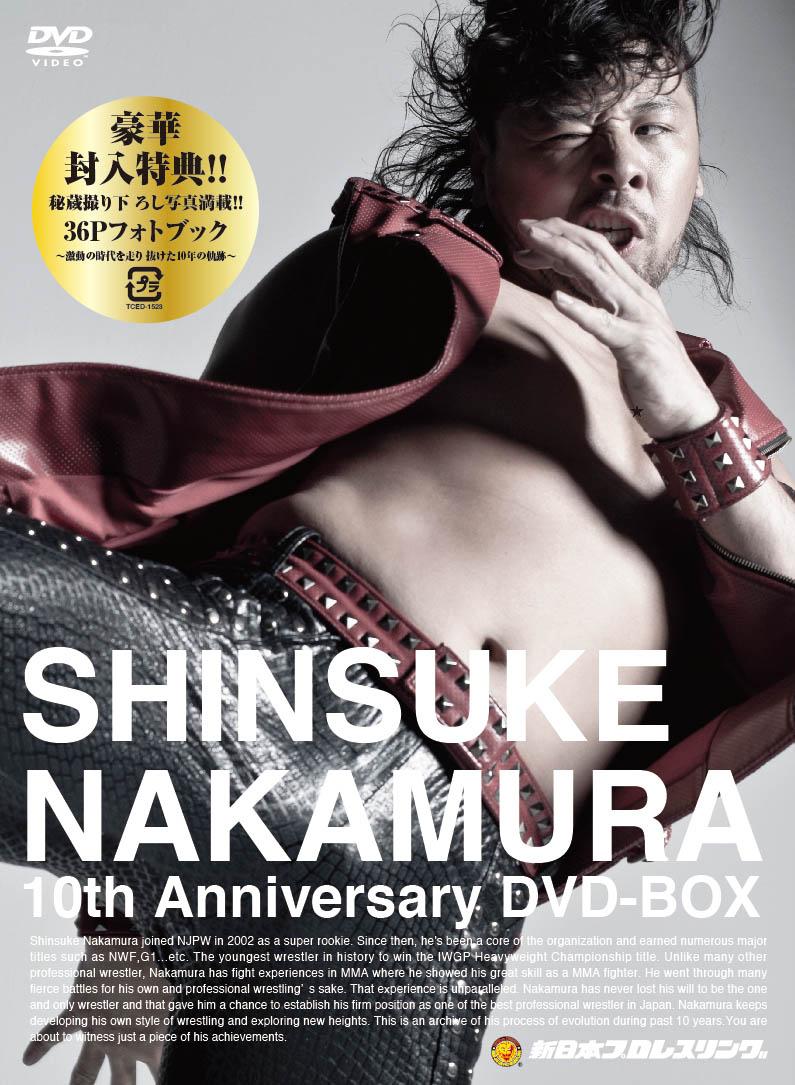 中邑真輔デビュー10周年記念DVD-BOX(2枚組)