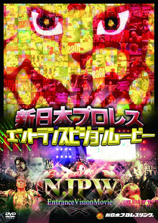 新日本プロレス エントランスビジョンムービー