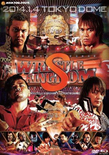 レッスルキングダム8 2014.1.4 TOKYO DOME【DVD+劇場版Blu-ray BOX】