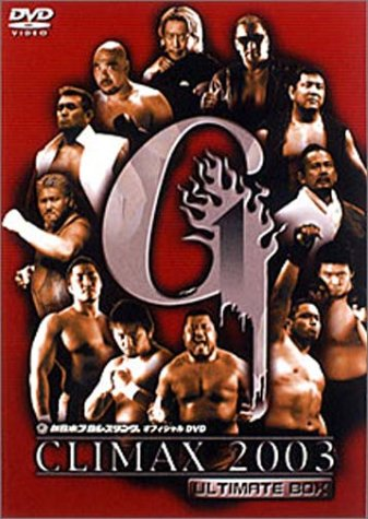 G1 CLIMAX 2003 ULTIMATE BOX