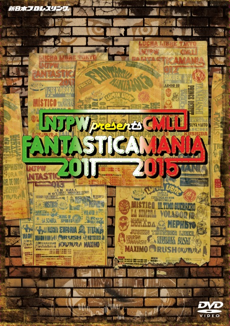 NJPW PRESENTS CMLL FANTASTICA MANIA 2011~2015