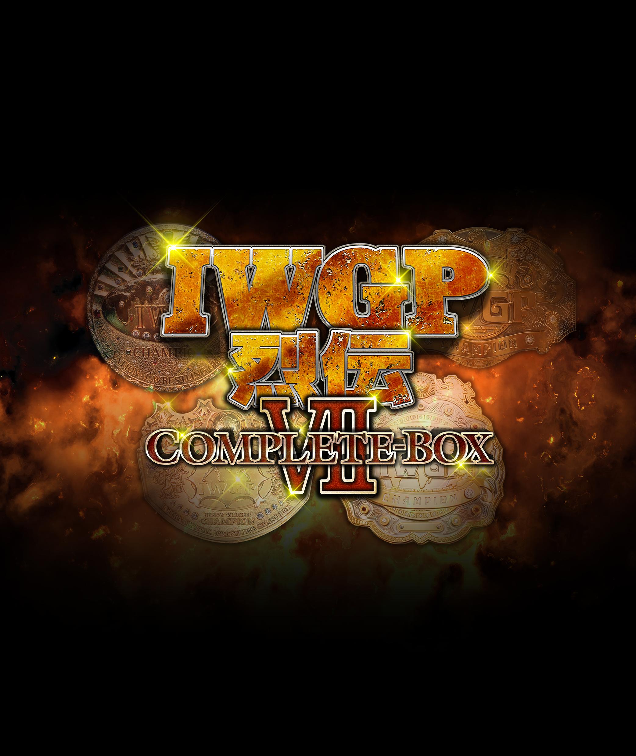 2007年11月11日第47代IWGPヘビー級王者棚橋弘至初防衛戦~2010年5月3日第54代IWGPヘビー級王者真壁刀義誕生までを収録。【Blu-ray-BOX】