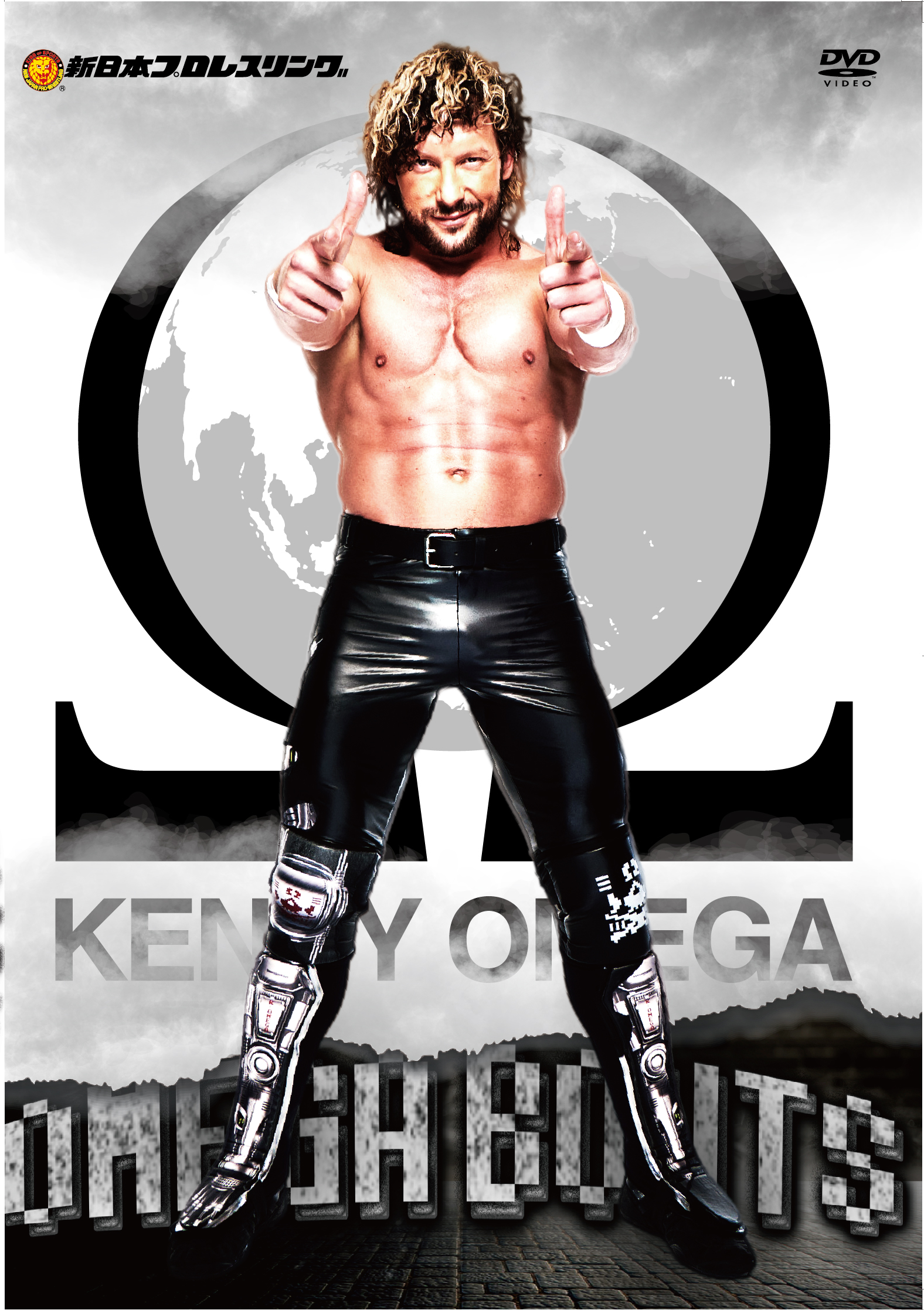 KENNY OMEGA – Ω(OMEGA) BOUTS -