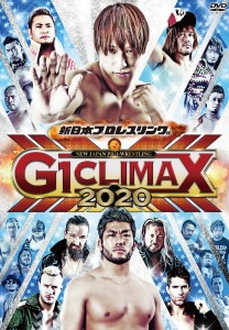 G1CLIMAX2020