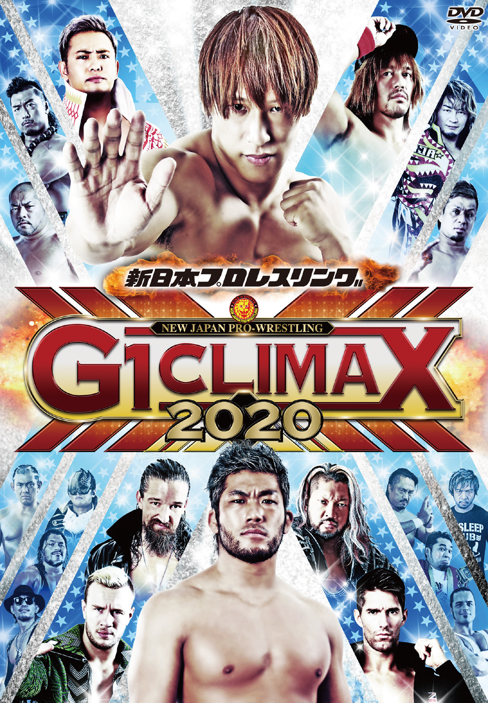 G1 CLIMAX 2020
